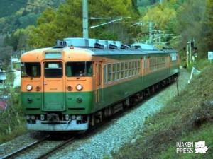 199711165-002