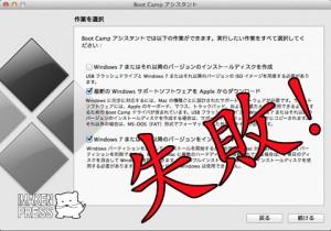 iTunes(アイチューン)をパソコンにダウンロー …