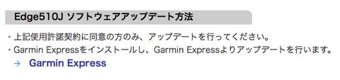 g06 ファームウェア アップデート